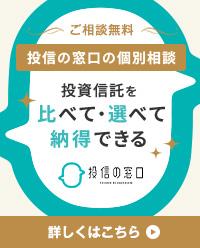 証券用語集 | 東海東京証券株式会社